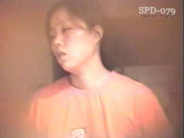SPD-079 盗撮 ~住宅地の恐怖~ ローター AV無料 103画像 27