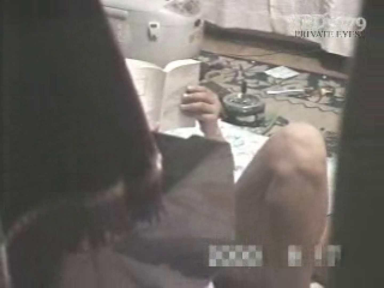 SPD-079 盗撮 ~住宅地の恐怖~ 望遠  103画像 42