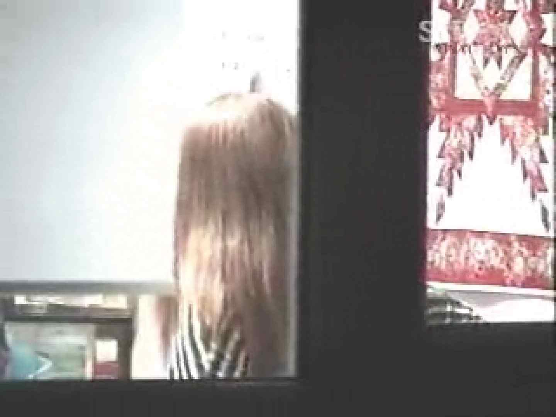 SPD-079 盗撮 ~住宅地の恐怖~ 望遠  103画像 98