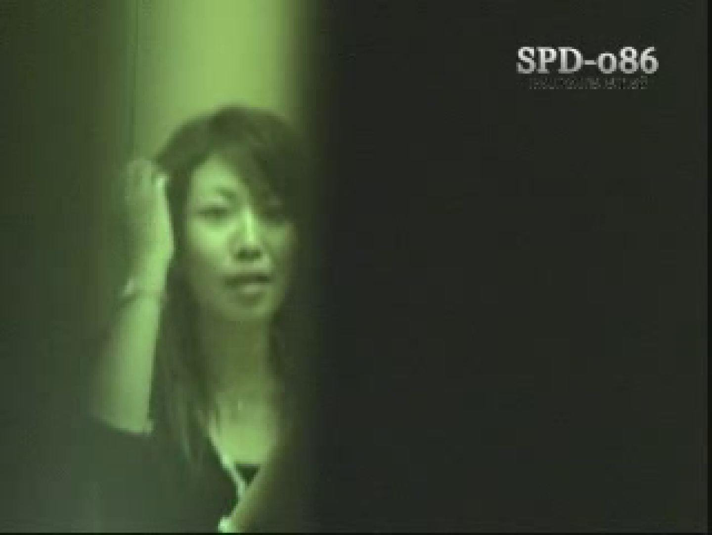 SPD-086 盗撮・洗面所の隙間 3 ~洗面所盗撮に革命前代未分の映像~ 洗面所はめどり ワレメ無修正動画無料 69画像 2