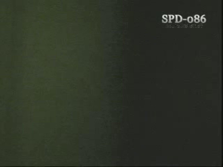 SPD-086 盗撮・洗面所の隙間 3 ~洗面所盗撮に革命前代未分の映像~ 盗撮特集  69画像 30
