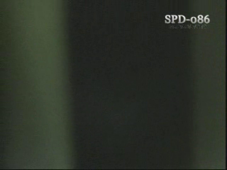 SPD-086 盗撮・洗面所の隙間 3 ~洗面所盗撮に革命前代未分の映像~ ギャルのエロ動画 エロ画像 69画像 38