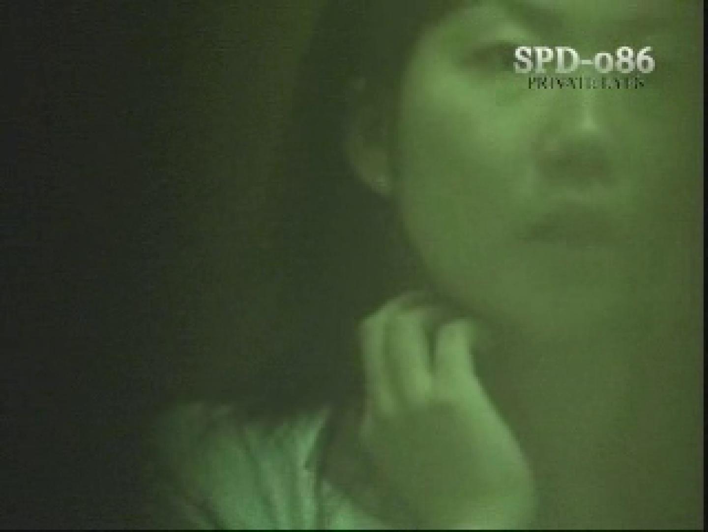 SPD-086 盗撮・洗面所の隙間 3 ~洗面所盗撮に革命前代未分の映像~ 接写 おまんこ無修正動画無料 69画像 49