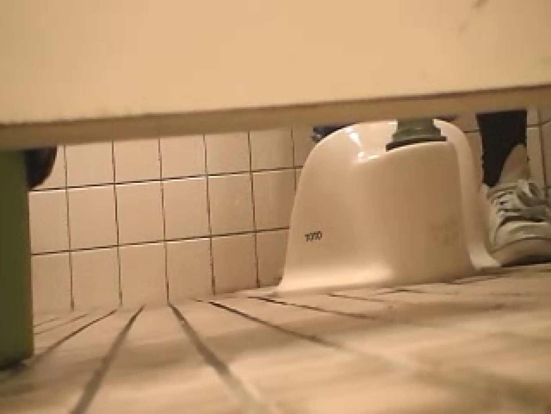 マンコ丸見え和式洗面所Vol.2 おまんこ無修正 | 赤外線  81画像 57