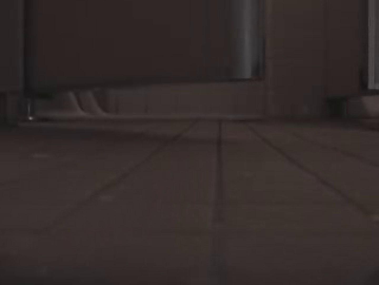 マンコ丸見え和式洗面所Vol.3 おまんこ無修正 セックス画像 71画像 6