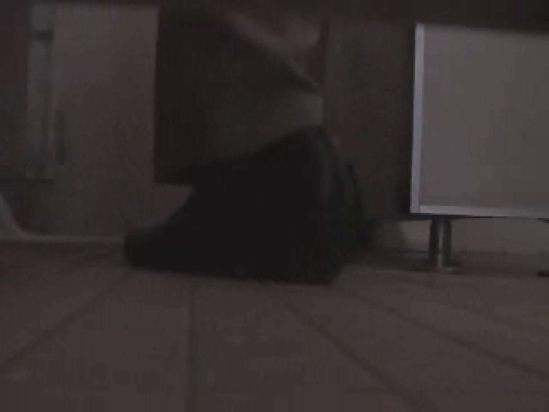 マンコ丸見え和式洗面所Vol.3 赤外線 | 丸見え  71画像 49