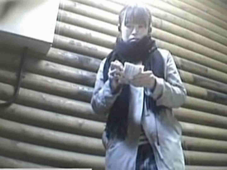 公園洗面所電波盗撮Vol.7 盗撮特集 戯れ無修正画像 76画像 68