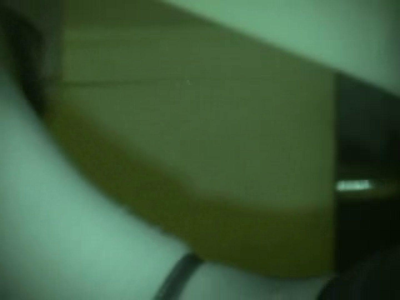 暗視de洗面所Vol.2 エロティックなOL エロ画像 105画像 14