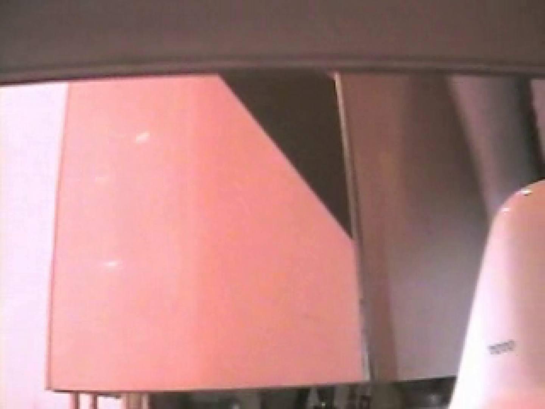 暗視de洗面所Vol.2 エロティックなOL エロ画像 105画像 32