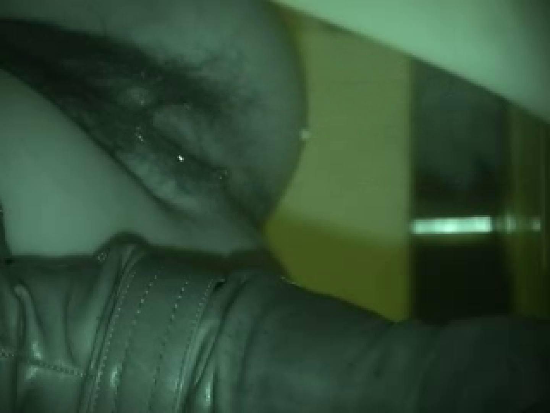 暗視de洗面所Vol.2 オマンコ AV動画キャプチャ 105画像 65