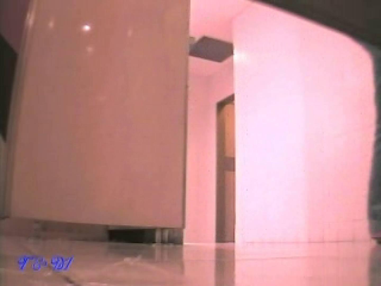 暗視de洗面所Vol.8 排泄 おまんこ動画流出 93画像 19