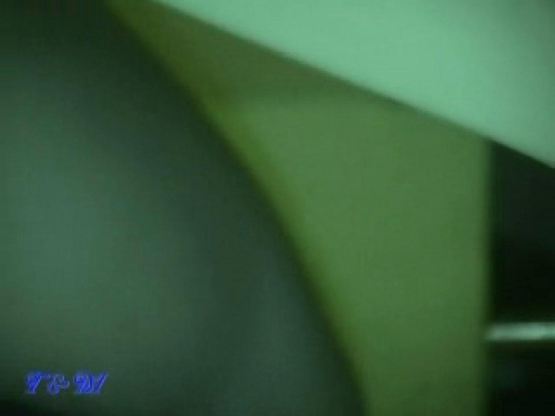 暗視de洗面所Vol.8 洗面所はめどり SEX無修正画像 93画像 38