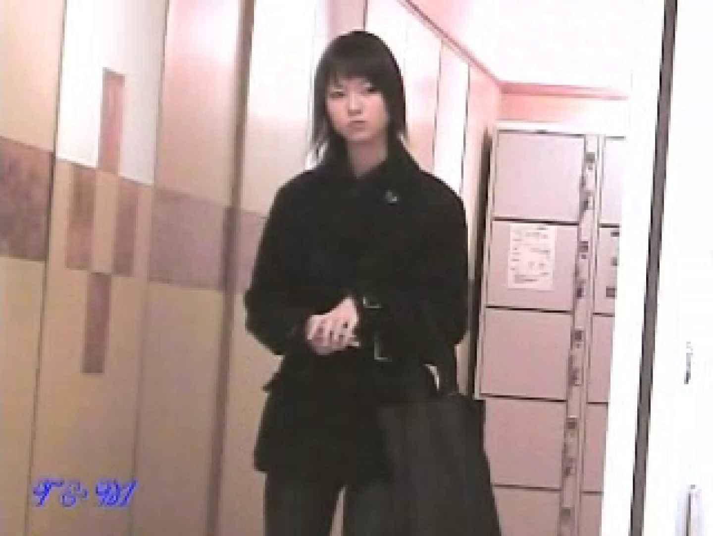 暗視de洗面所Vol.8 エロティックなOL AV動画キャプチャ 93画像 47