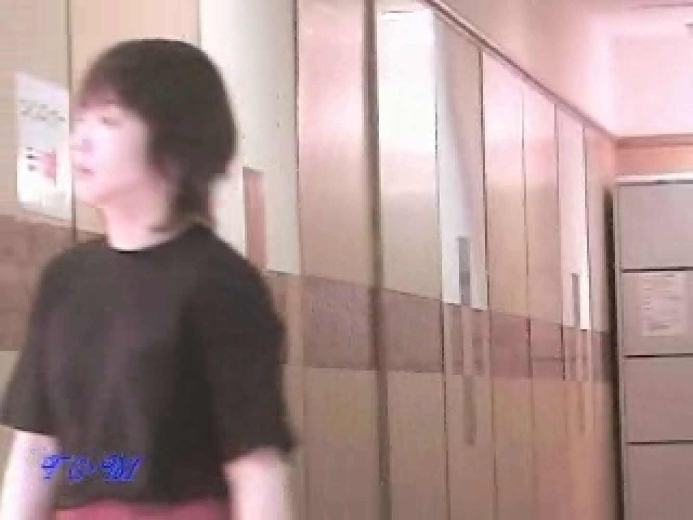 暗視de洗面所Vol.9 丸見え オメコ動画キャプチャ 105画像 64