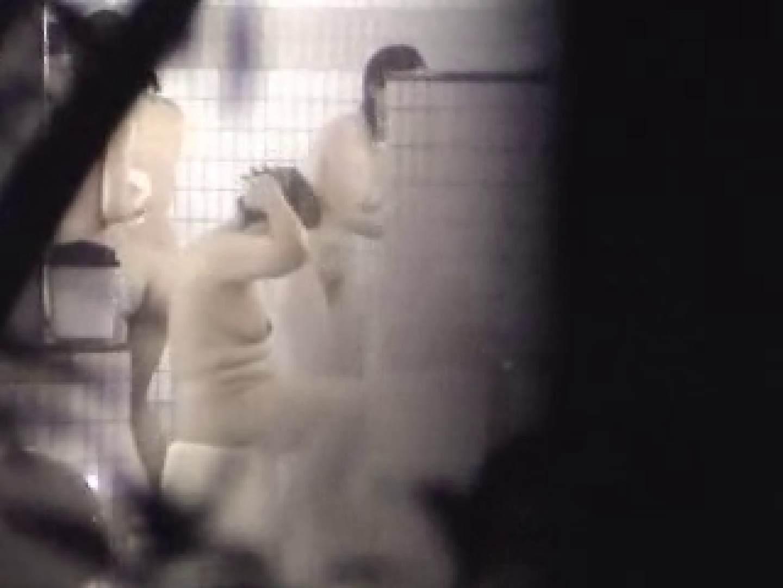 乙女達の楽園No.2 女子大生のヌード 女性器鑑賞 85画像 46