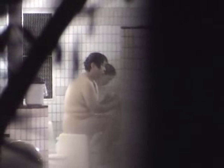 乙女達の楽園No.2 合宿 オマンコ無修正動画無料 85画像 47