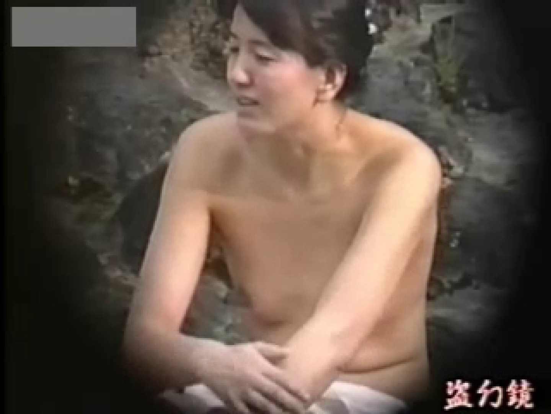 開放白昼の浴場絵巻ky-9 女子風呂盗撮 AV動画キャプチャ 101画像 3