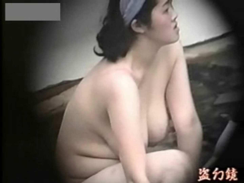 開放白昼の浴場絵巻ky-9 おまんこ無修正 AV動画キャプチャ 101画像 9
