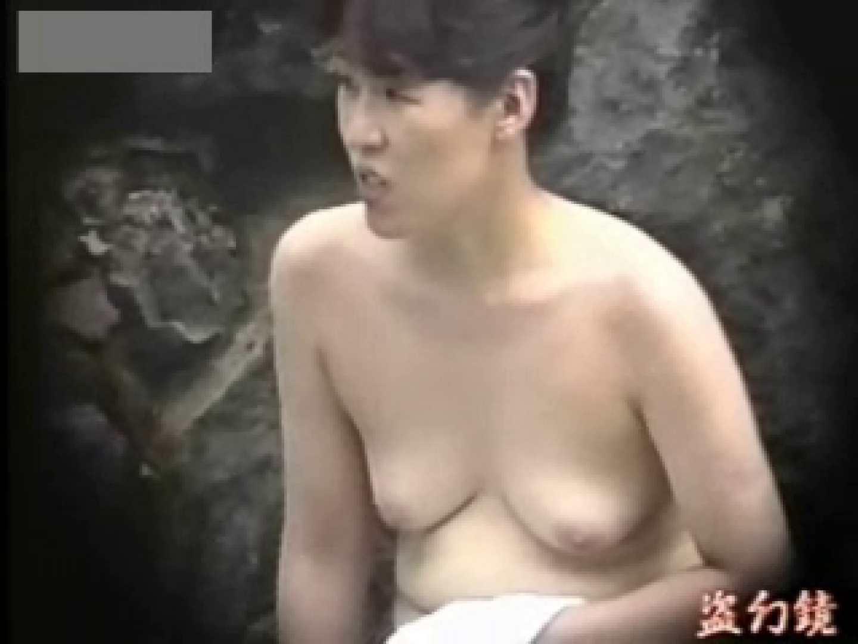 開放白昼の浴場絵巻ky-9 ギャルのエロ動画 SEX無修正画像 101画像 67