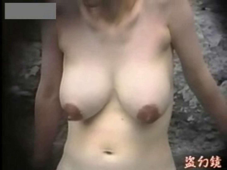 開放白昼の浴場絵巻ky-9 おまんこ無修正 AV動画キャプチャ 101画像 69