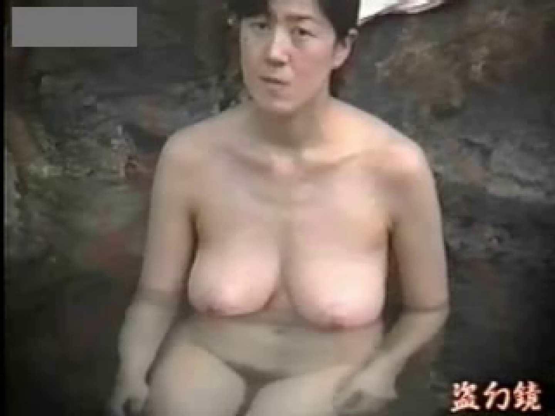開放白昼の浴場絵巻ky-9 おまんこ無修正 AV動画キャプチャ 101画像 74