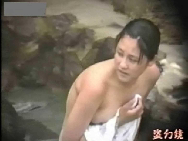 開放白昼の浴場絵巻ky-9 おまんこ無修正 AV動画キャプチャ 101画像 94