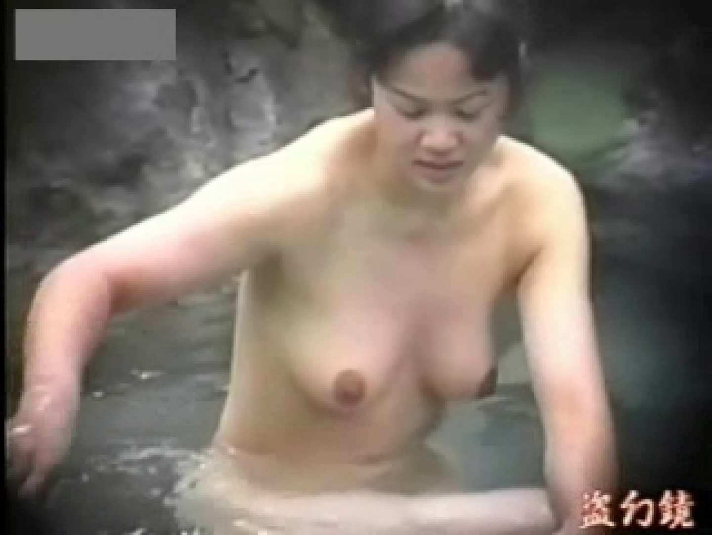開放白昼の浴場絵巻ky-9 お姉さんのヌード  101画像 100