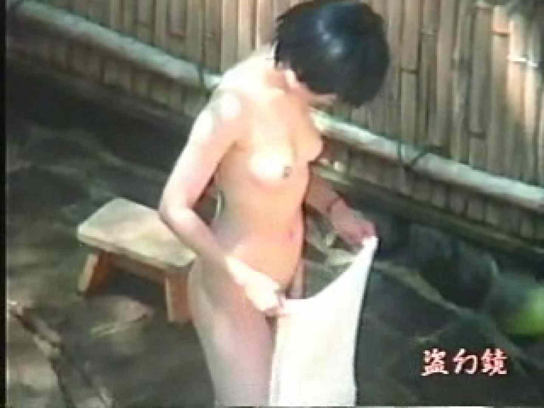 特選白昼の浴場絵巻ty-1 美女のヌード SEX無修正画像 89画像 20