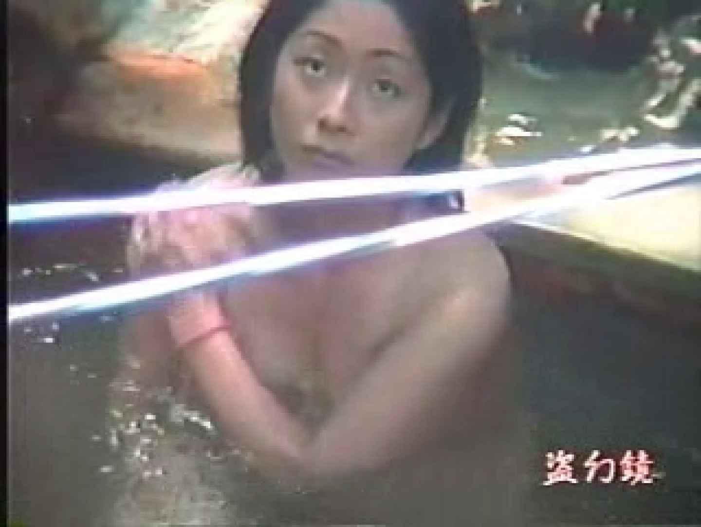 特選白昼の浴場絵巻ty-1 女子風呂盗撮 女性器鑑賞 89画像 21