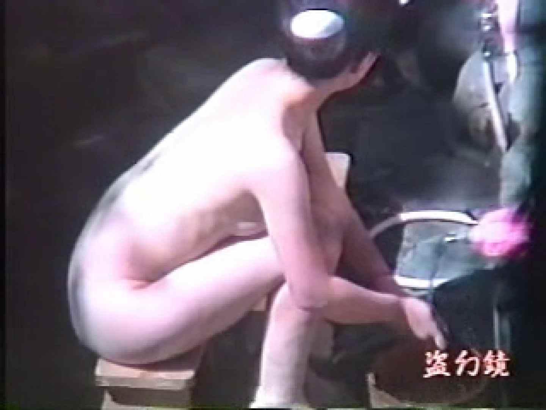 特選白昼の浴場絵巻ty-1 美女のヌード SEX無修正画像 89画像 56