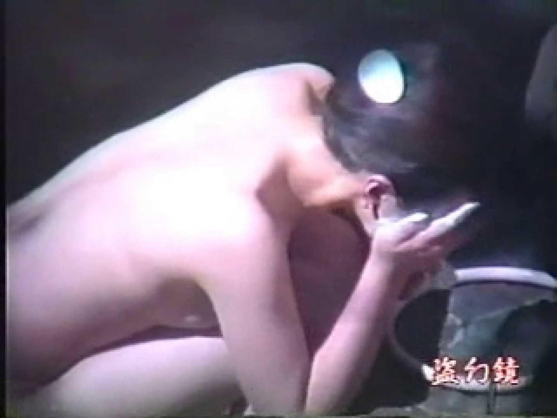 特選白昼の浴場絵巻ty-1 女子風呂盗撮 女性器鑑賞 89画像 57