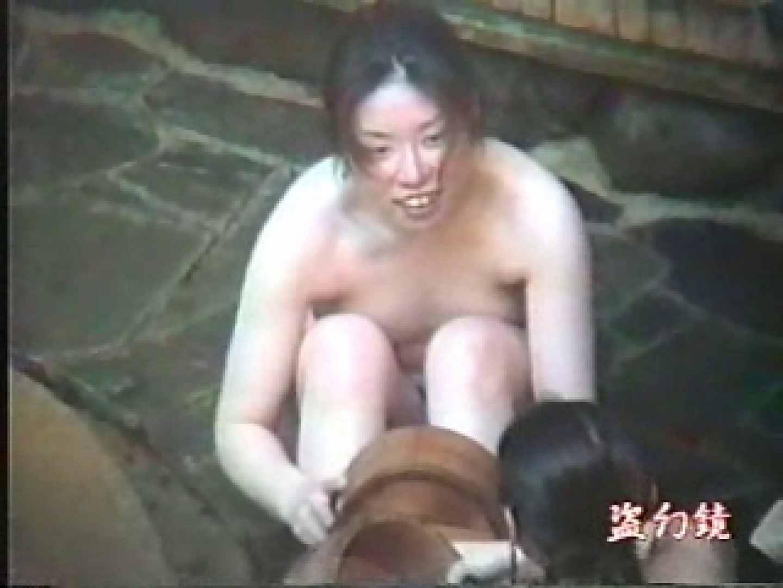 特選白昼の浴場絵巻ty-1 露天でもろだし   盗撮特集  89画像 85