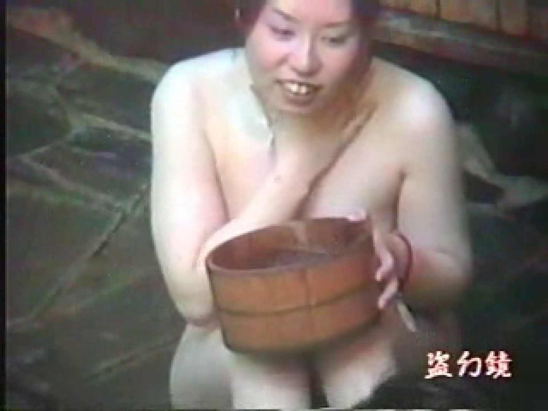 特選白昼の浴場絵巻ty-1 女子風呂盗撮 女性器鑑賞 89画像 87