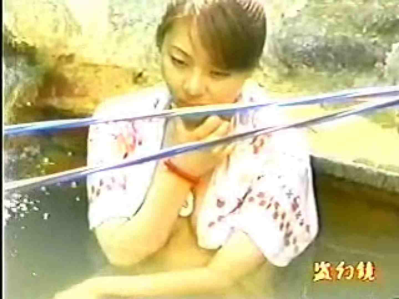 特選白昼の浴場絵巻ty-16 マンコ 戯れ無修正画像 61画像 11