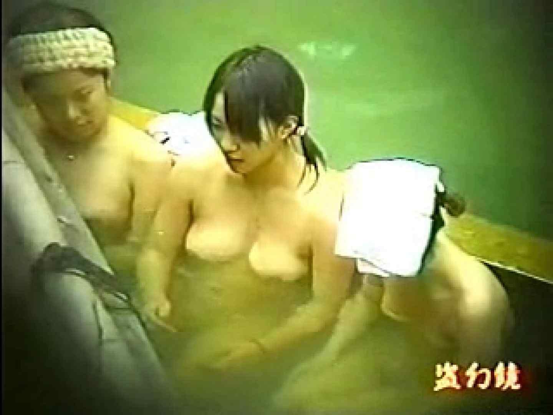 特選白昼の浴場絵巻ty-16 女子風呂盗撮 女性器鑑賞 61画像 26