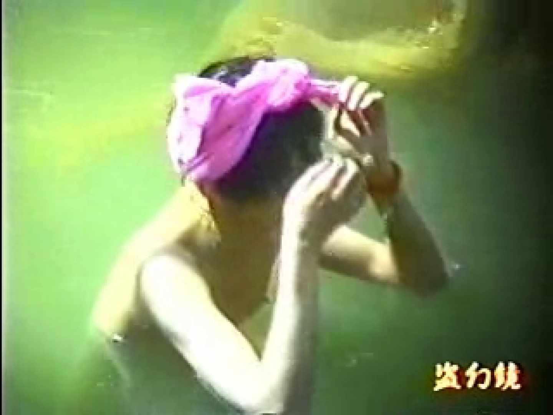 特選白昼の浴場絵巻ty-16 接写 盗撮画像 61画像 45