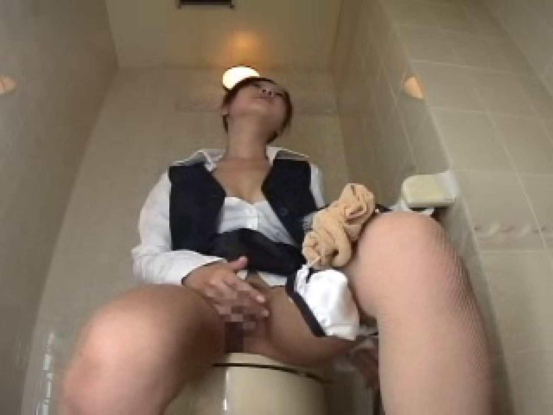 わざわざ洗面所にいってオナニーするOL..3 エロすぎオナニー オマンコ無修正動画無料 105画像 103