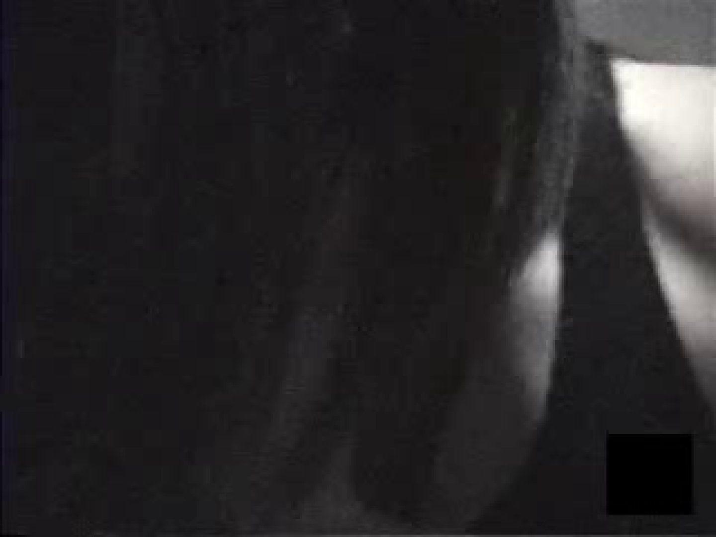 ヘベレケ女性に手マンチョVOL.4 中出し | ワルノリ  107画像 5