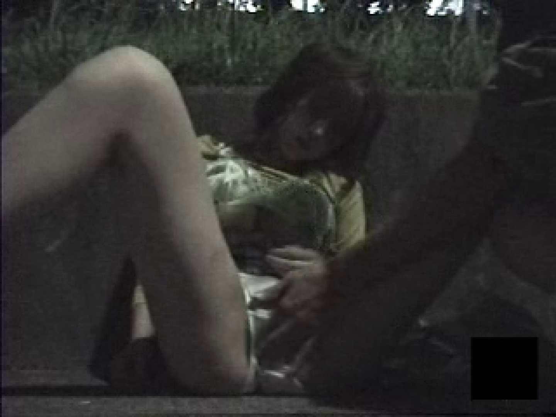 ヘベレケ女性に手マンチョVOL.4 エロティックなOL 盗み撮り動画 107画像 10