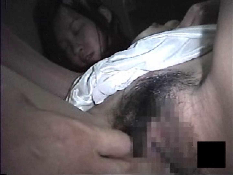 ヘベレケ女性に手マンチョVOL.4 手マン エロ画像 107画像 35