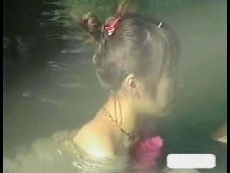 花鳥風月 第六節 熟女のヌード アダルト動画キャプチャ 85画像 40