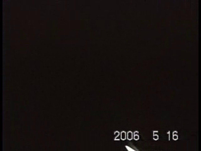 激撮!! 痴漢現場Vol.1 パンチラのぞき 盗撮動画紹介 87画像 17