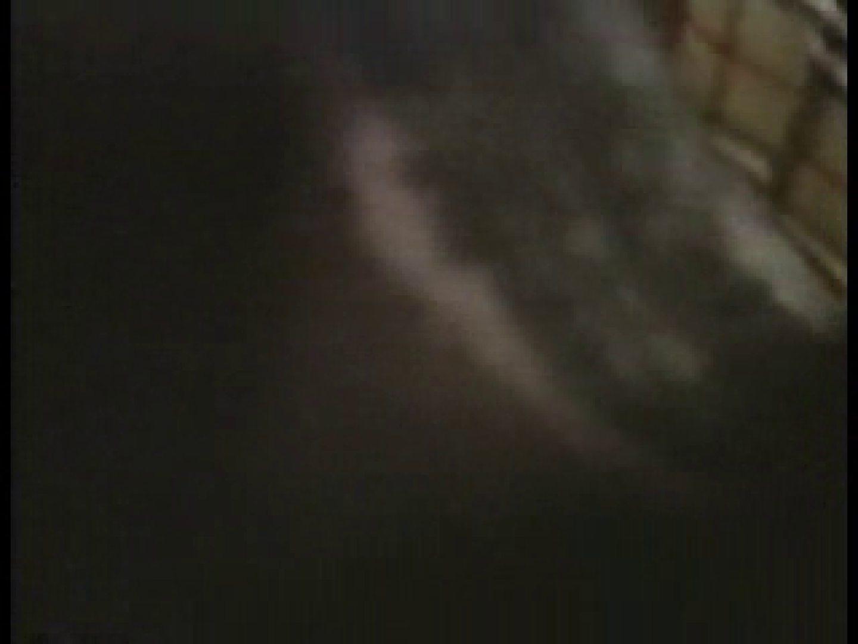 激撮!! 痴漢現場Vol.1 車の中のカップル 盗撮動画紹介 87画像 83