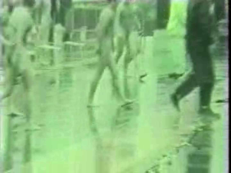 スケスケ競泳水着(ライティング)Vol.5 コスチューム エロ画像 65画像 3