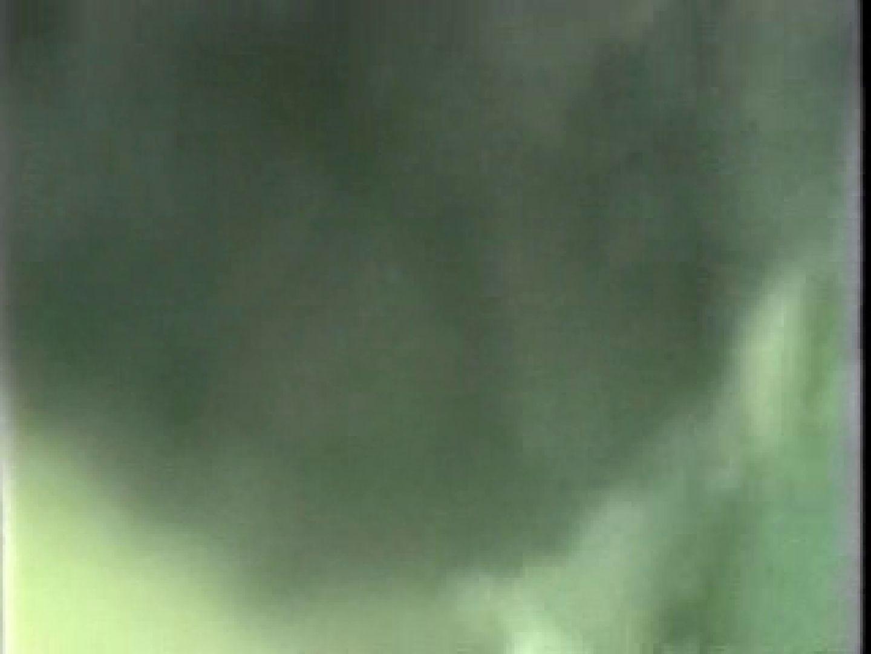 スケスケ競泳水着(ライティング)Vol.5 水着  65画像 44