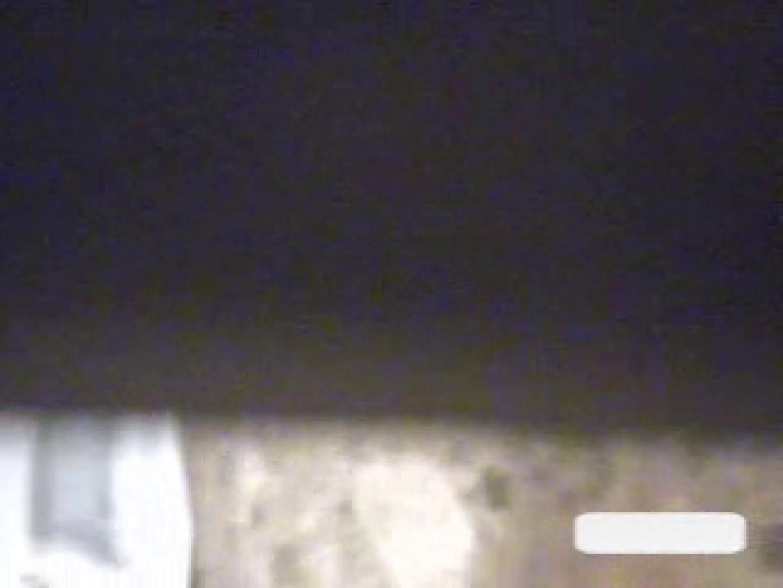 潜入ギャルが集まる女子洗面所Vol.4 エロティックなOL エロ無料画像 103画像 11