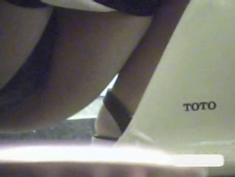 潜入ギャルが集まる女子洗面所Vol.4 排泄 オマンコ無修正動画無料 103画像 15