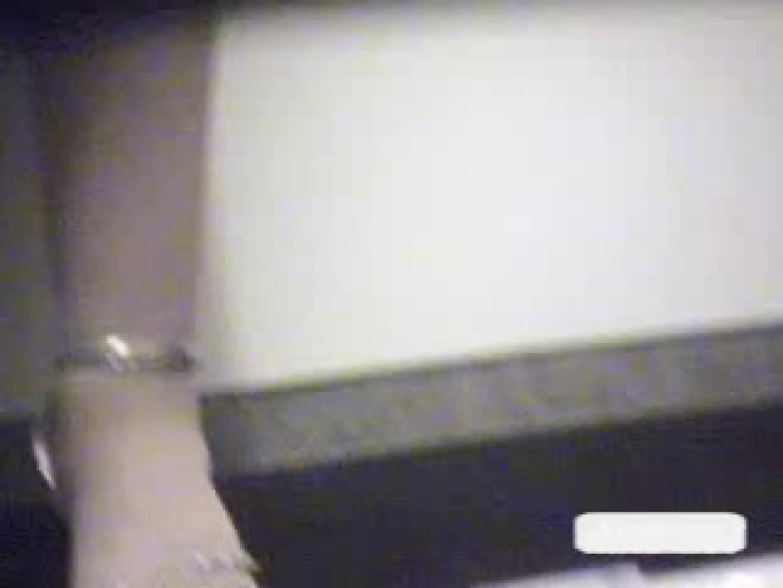 潜入ギャルが集まる女子洗面所Vol.4 排泄 オマンコ無修正動画無料 103画像 33