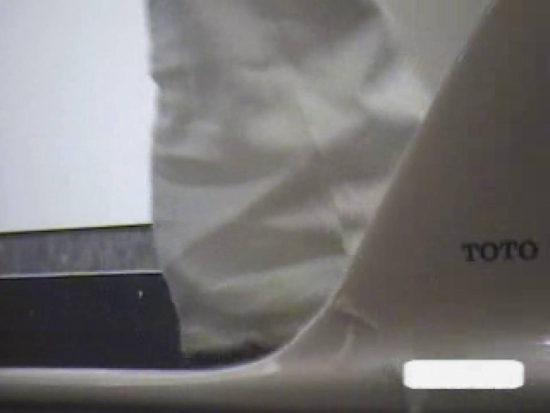 潜入ギャルが集まる女子洗面所Vol.4 放尿シリーズ 濡れ場動画紹介 103画像 52