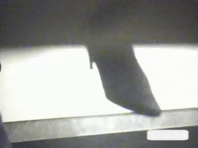 潜入ギャルが集まる女子洗面所Vol.5 洗面所はめどり オマンコ無修正動画無料 95画像 21